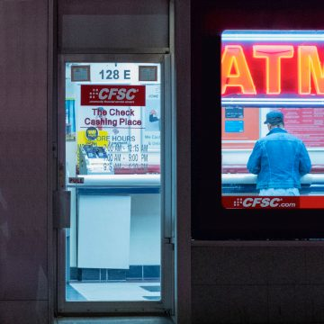 ATM screen design